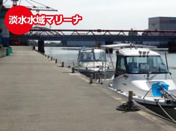 jyoukouji6