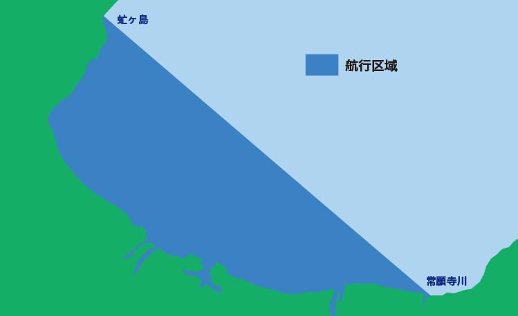 koukou1